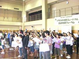 img_shimyu_forum